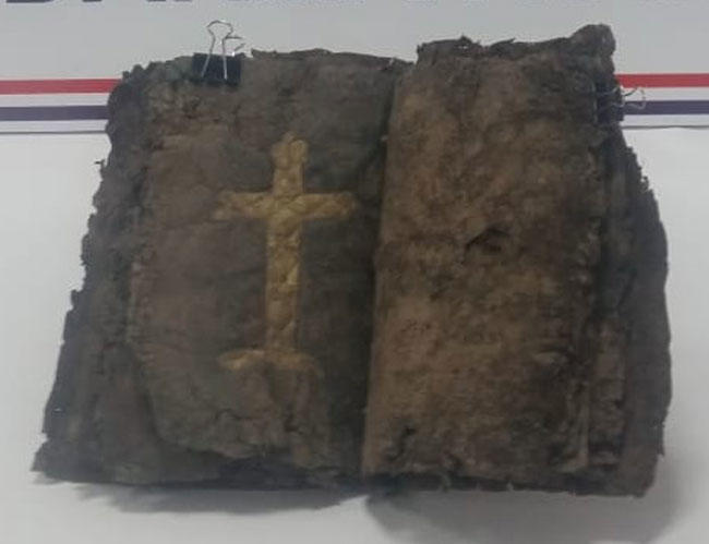 1,200-Year-Old Bible Manuscript Found In Southeastern Turkey