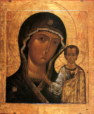 Holy Relics: Miraculous Powers Of Icons