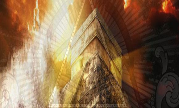 Did Illuminati Reveal 2012 Apocalypse? 1