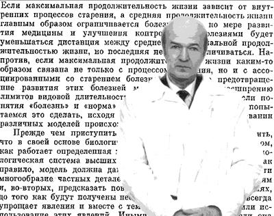 World's First Proven Cancer Preventive? 3