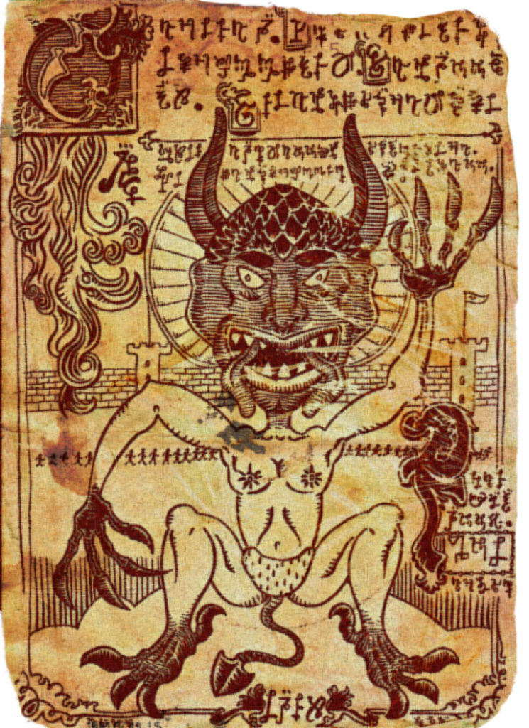 The Devil S Bible Codex Gigas