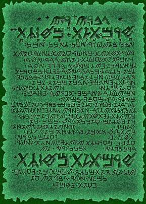The Emerald Tablet 1