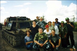 expedition group tank