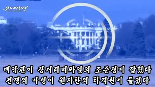 North Korea Video Shows Washington Under Attack 34