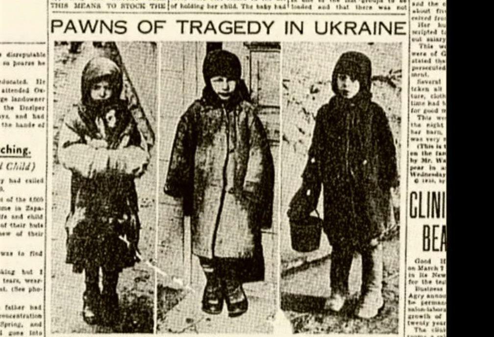 The Soviet Story 1