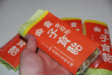 For 400 years store in Japan has sold one product: candy bought by a ghost for her child 28