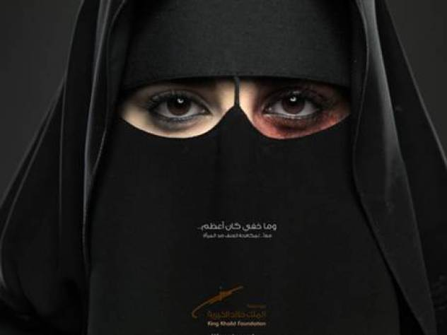 Saudi Arabia cabinet passes ban on domestic violence against women for the first time in the Kingdom's history 12