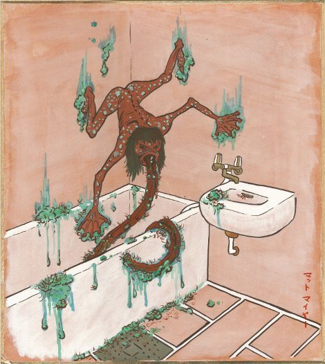Bizarre Creatures from Japanese Folklore 1