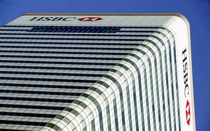 Whistleblower: HSBC Still Laundering Money for Terrorists, Drug Cartels 29