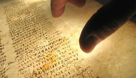 Oldest Bible Found In Palestine Confirms Jesus Was 'A Servant of God' 33