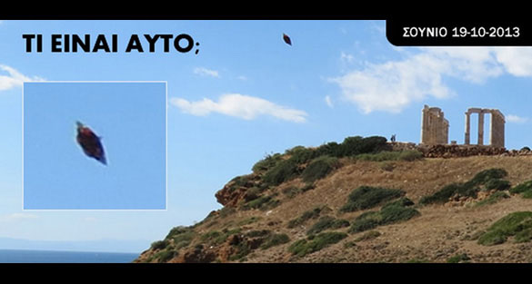 UFO photo over the Temple of Poseidon in Greece 40