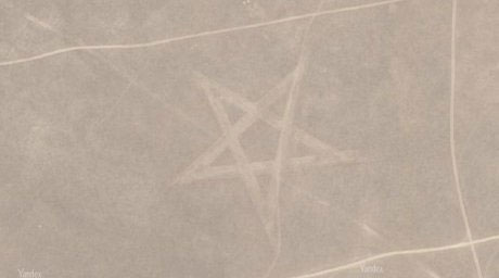 Mysterious pentagram appears in Aktau 120