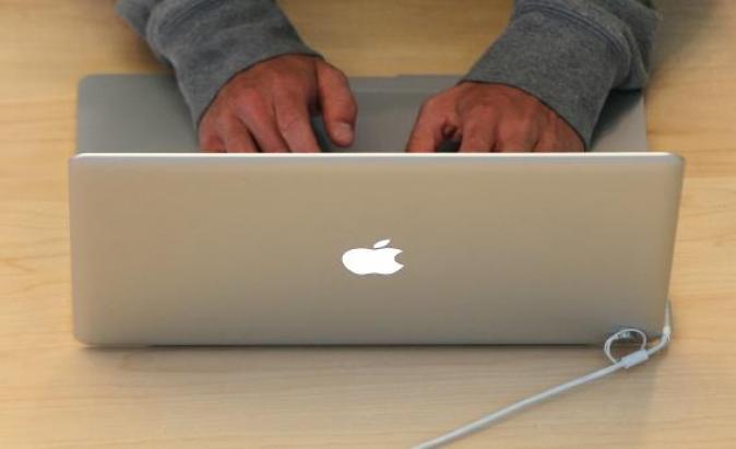 FBI able to secretly turn on 'laptop cameras' 18