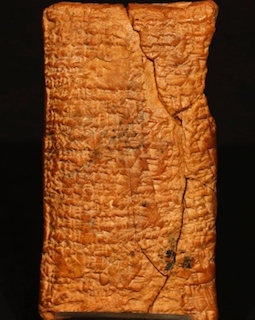 Prototype For Noah's Ark Was Round Per 4,000-Year-Old Tablet 124