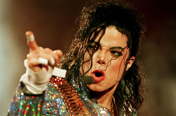 Michael Jackson: His Death and the Ongoing Mystery 35