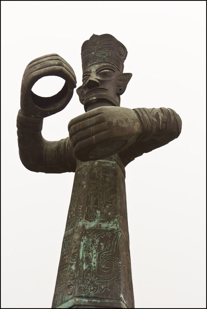 The Sanxingdui enigma 6