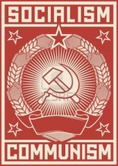 socialisme-communisme-poster