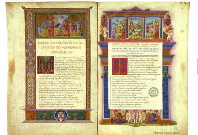 The Vatican's ancient texts go online 1