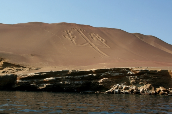 Newly Discovered Mysterious Rock Lines in Peru Older Than Nazca 6