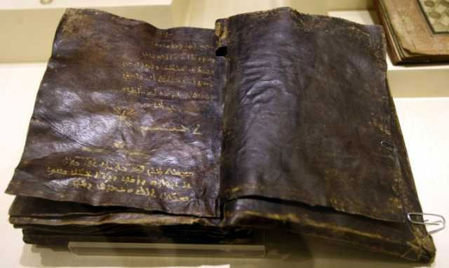 1500 Year Old Bible Claims Jesus Was Not Crucified, Vatican In Awe 1