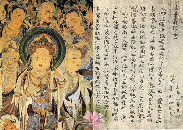 A Description of an Alien Visit in the Buddhist Lotus Sutra 1