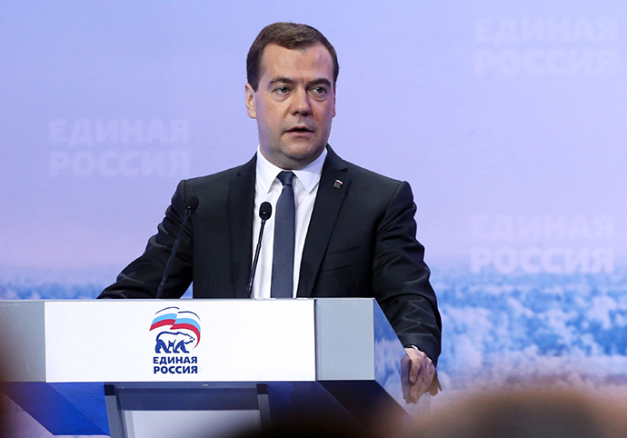 Dmitry Medvedev attends meeting of deputies from Russian rural villages