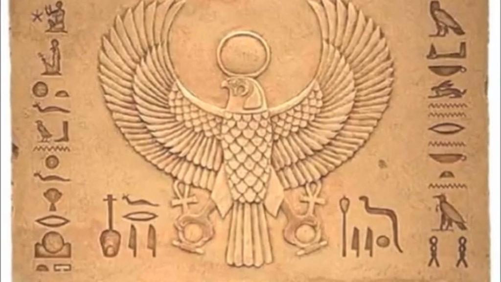 Horus represented as a Falcon
