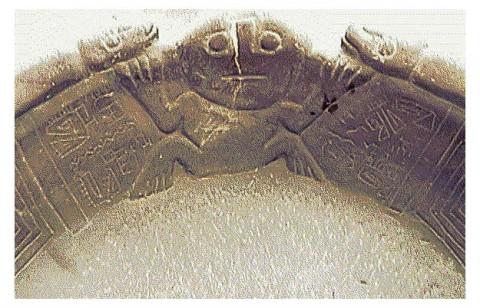 A figure on the Fuente Magna bowl. (Courtesy of Bernardo Biados's Research Team)
