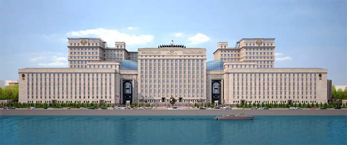 Russia launches 'wartime government' HQ in major military upgrade - Preparations for War? 10
