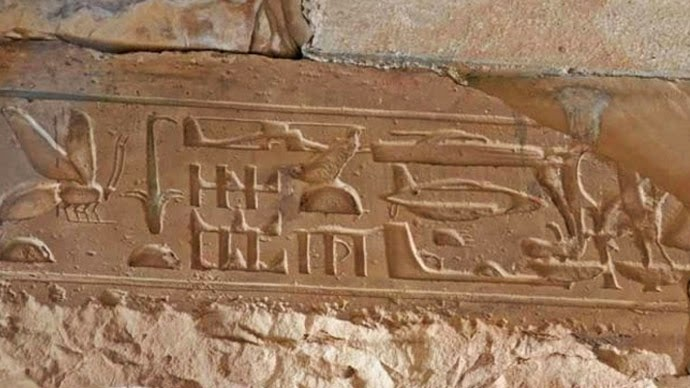 Why Does Ancient Art Contain Depictions Of Flying Aircraft, Helicopters And Dinosaurs? 1