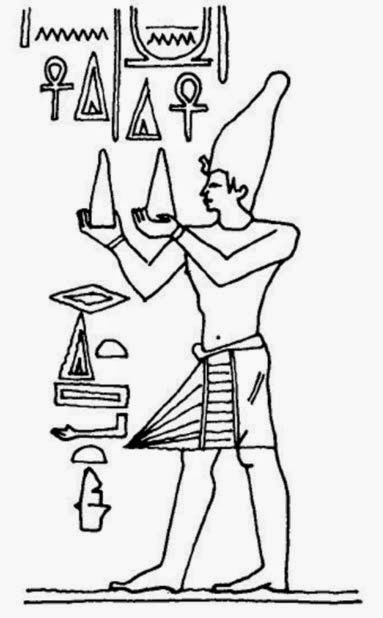 Thoth Hermes Trismegistus and his Ancient School of Mysteries 17