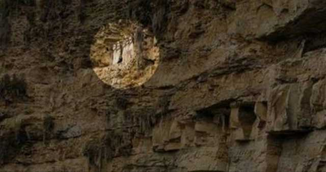 Hikers In Peru Noticed Something Strange Hidden Away On This Cliff Face. What The… 103