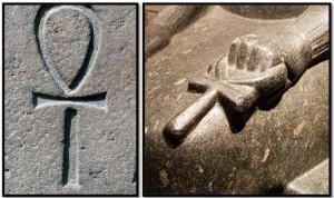 ankh-cross-egypt