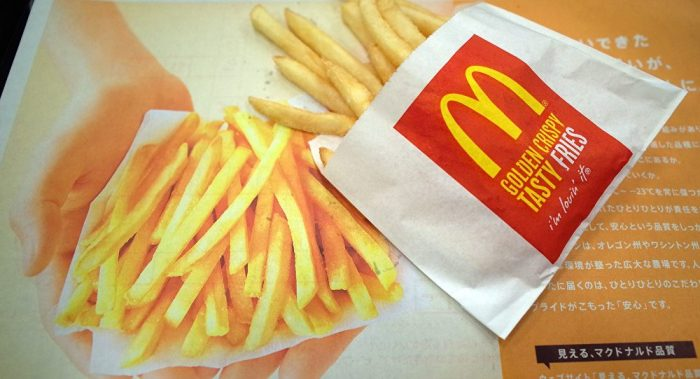 Study Reveals Chemical in McDonald's French Fries Helps Grow Hair  1