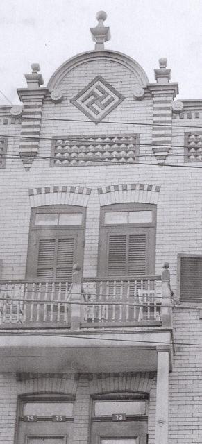 73 Troy Street in Verdun, Montreal