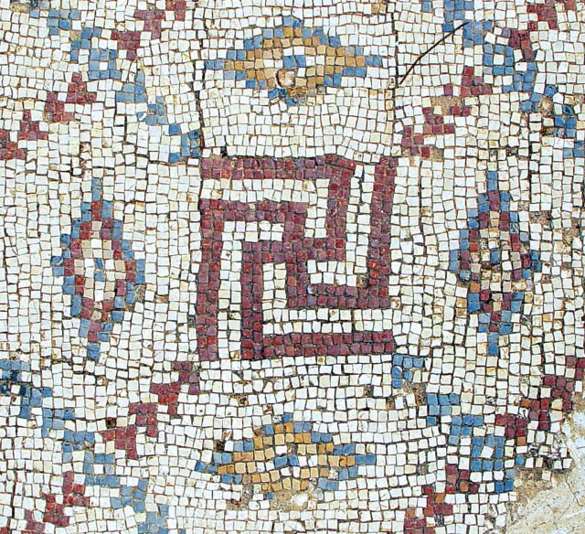 Mosaic swastika in excavated Byzantine