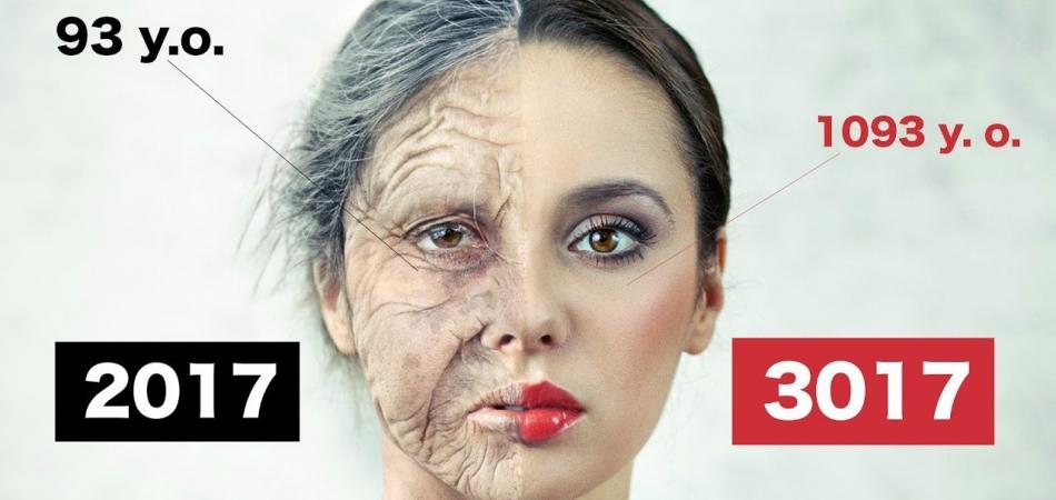 If You're Still Alive in 30 Years, you Might Live to be 1,000 Years Old 1