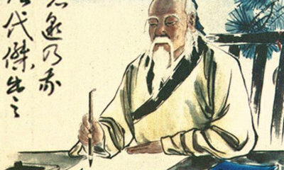 Lao Tzu's Four Rules for Living 92