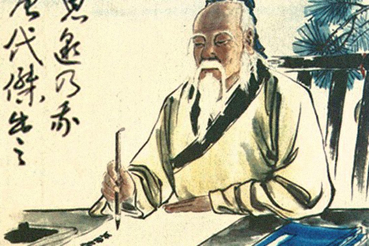 Lao Tzu's Four Rules for Living 28
