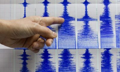 Strong Earthquake Could Be Israels Biggest Security Threat; Could Destroy 80,000 Homes 93