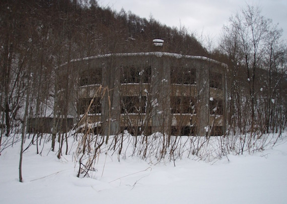 High Strangeness at a Haunted Japanese Schoolhouse 93