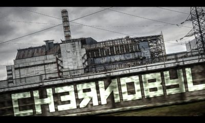 Secrets Of Chernobyl Nuclear Incident You've Never Heard Of! 90