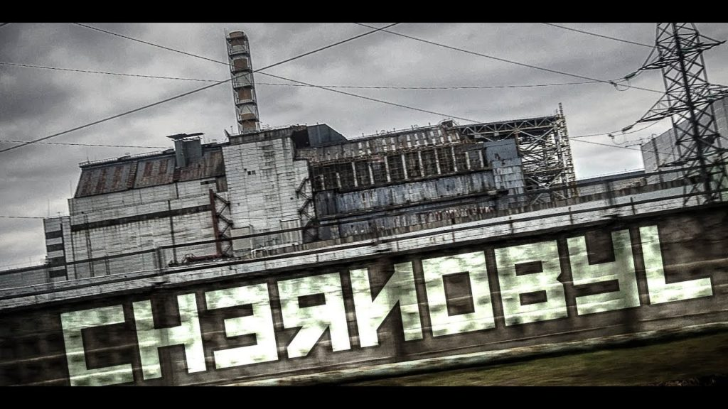 Secrets Of Chernobyl Nuclear Incident You've Never Heard Of! 22
