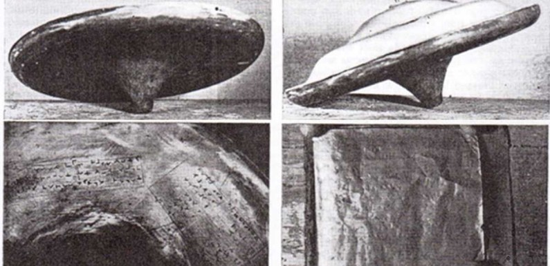 Miniature UFO Remains Rediscovered In The British Science Museum 1