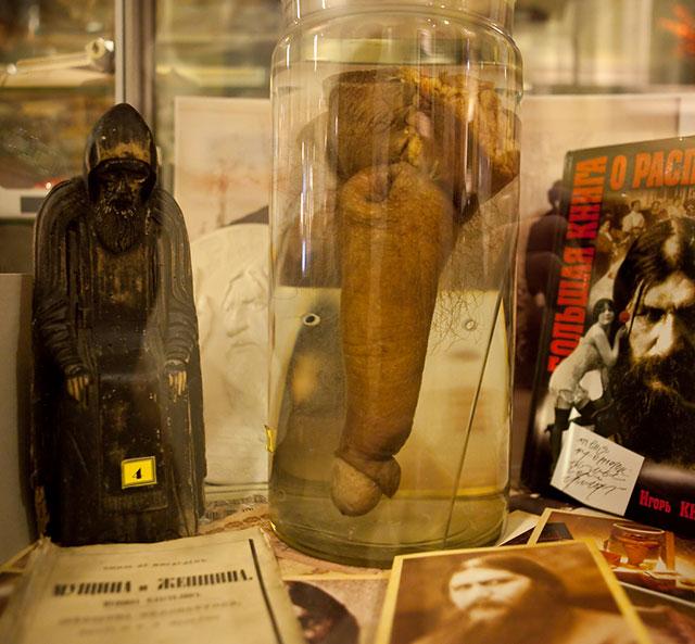 The penis of Rasputin