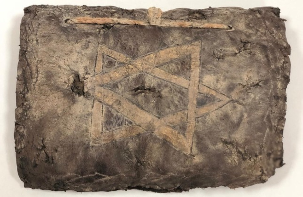 1,200-Year-Old Bible Manuscript Found In Southeastern Turkey 86