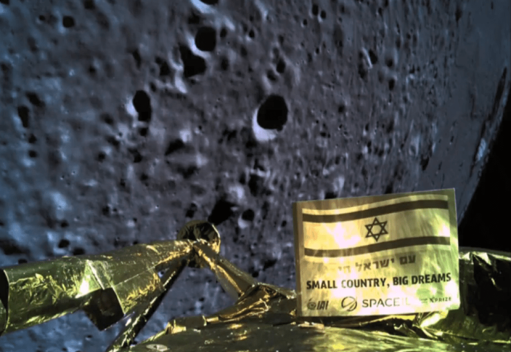 This is the last image Israel's lunar lander took before it crashed into the moon 89