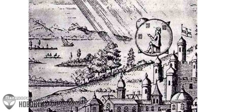 The crash of a UFO or Time Traveler in 1790 in France 19