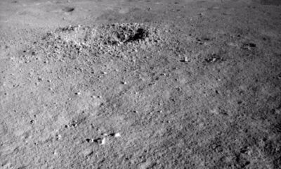 The Chinese lunar rover finds a strange substance in the moon's hidden face 88