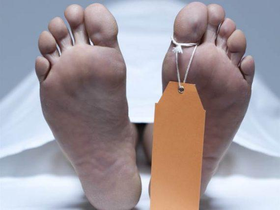 In a Rare Case of the Lazarus Syndrome, a Woman is Declared Dead Twice 97